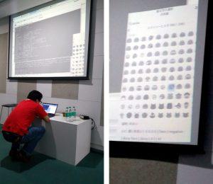 Takao Fujiwara and his emojis