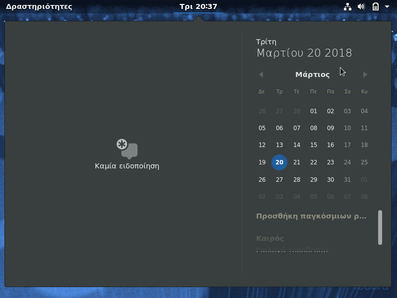 Fedora 28 and GNOME 3 28: New Features for Eastern Europe